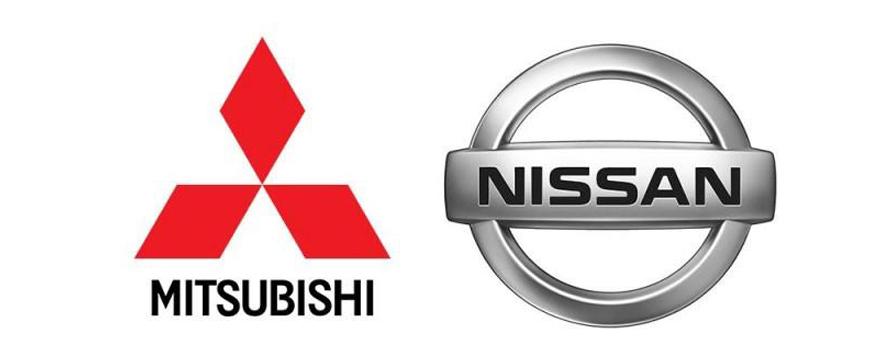 Nissan compra Mitsubishi