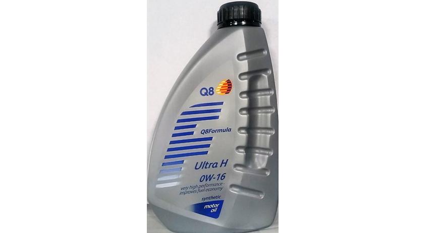 GAO lança novo lubrificante para ligeiros