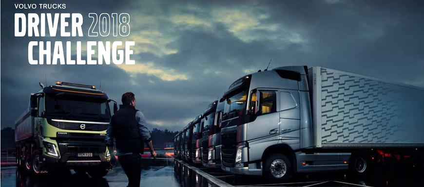 Volvo Driver Challenge