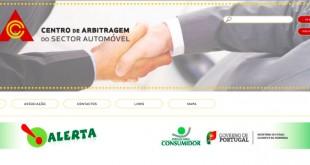 Nova lei obriga empresas a informar os consumidores da existência do CASA