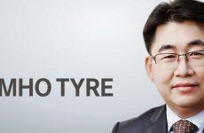 Kyungtai Ju é o novo Presidente da Kumho Tire Europe