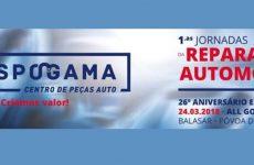 Espogama organiza Jornadas da Reparação Automóvel