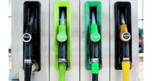 Gasóleo profissional alargado a todo o país a 1 de janeiro
