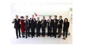 Messe Frankfurt anuncia aquisição da Beijing Traders