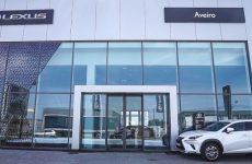 Renovado pós-venda Lexus em Aveiro