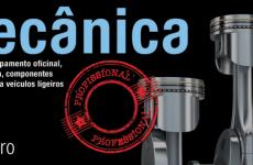 Conheça a lista de expositores presentes na Mecânica 2016