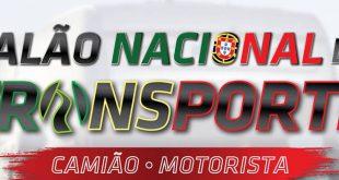 ANTRAM organiza Salão Nacional do Transportes 2017 em junho