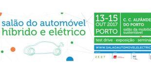 Alfândega do Porto recebe Salão do Automóvel Híbrido e Elétrico