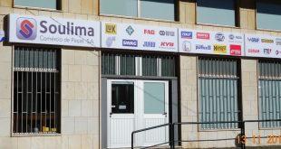 Soulima abre nova loja em Casal de São Brás (Amadora)